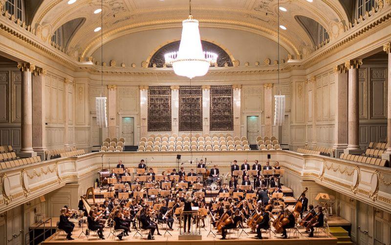 Concert Hall A